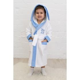 Халат детский «Зайчик», рост 104 см, белый+голубой, махра