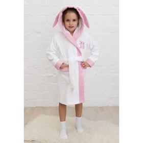 Халат детский «Зайчик», рост 116 см, белый+розовый, махра
