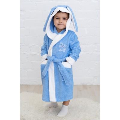 Халат детский «Зайчик», рост 92 см, голубой+белый, махра