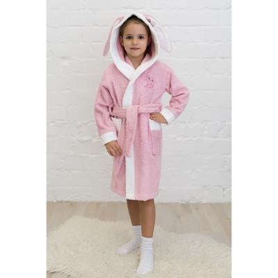 Халат детский «Зайчик», рост 92 см, розовый+белый, махра