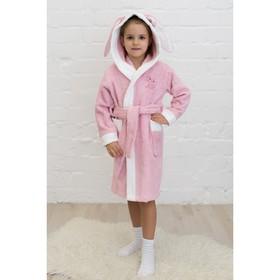 Халат детский «Зайчик», рост 98 см, розовый+белый, махра