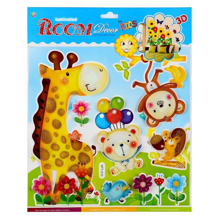 """Наклейка объемная """"Звери"""" жираф, медведь, 30 х 30 см"""