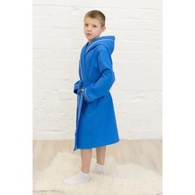 Халат для мальчика, рост 146 см, синий  вафля, 406-146-С