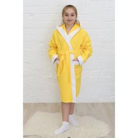 Халат для девочки, рост 146 см, лимонный, вафля