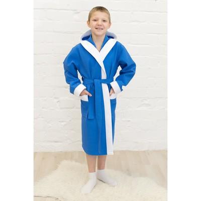 Халат для мальчика, рост 152 см, синий  вафля, 405-152-С