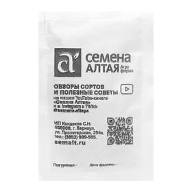Семена Горох 'Сахарная конфета', бп, 10 г Ош