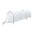 Парник прошитый «Ленивый», 3 м, 4 дуги из пластика, дуга L = 2,4 м, d = 20 мм, спанбонд 42 г/м²