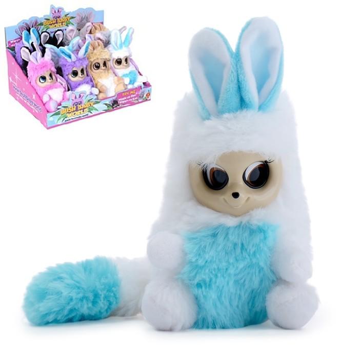 Игрушка «Пушастик Ниша», цвет бело-голубой
