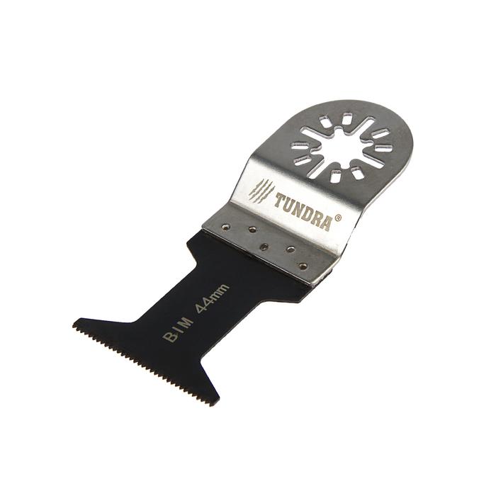 Насадка для МФИ TUNDRA T-образная по металлу, BiM, 44 мм, мелкий зуб