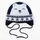 """Шапка вязаная Крошка Я """"Мишка со снежинкой"""", синий, р. 44 - фото 105570219"""
