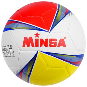 Мяч футбольный MINSA размер 5, 32 панели,TPE, 3 подслоя, машинная сшивка, 400 г, цвета МИКС