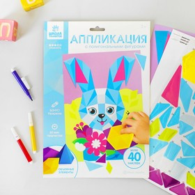 "Applique with polygonal shapes ""Bunny"""