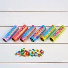 Набор хлопушек с конфетти и серпантином, 6 штук по 10см