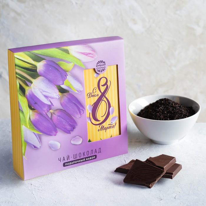 """Набор чай чёрный 50 г, шоколад 85 г """"С Днем 8 Марта"""", тюльпаны"""