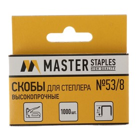 Staples for stapler No. 53/8 GLOBUS, stainless steel, 1000 pieces, for furniture and creativity