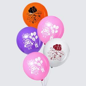 "Balloon 12"" ""birthday"", children's characters, pastel, 1 tbsp., set 50 PCs, MIX"