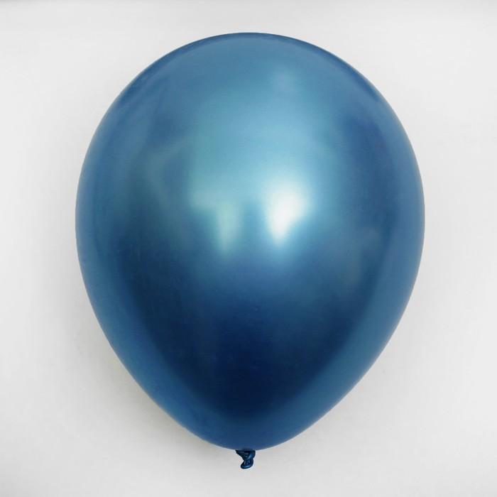 """Шар латексный 12"""" «Хром», металл, набор 4 шт., цвет синий - фото 308475133"""