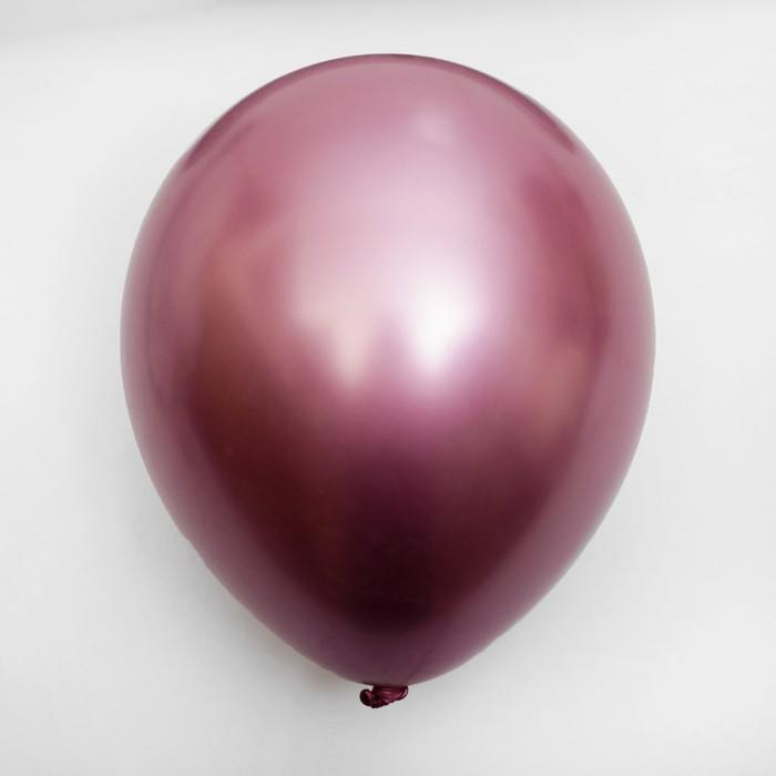 """Шар латексный 12"""" «Хром», металл, набор 4 шт., цвет ягодный - фото 308475142"""