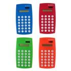 Desktop calculator, 8 digit, dual power, MIX