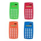 Desktop calculator, 12-digit, dual power, MIX
