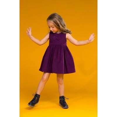 """Сарафан вельветовый для девочки MINAKU """"Бантик"""", рост 86-92 см, цвет фиолетовый"""