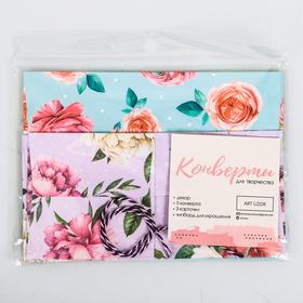 """A set of envelopes """"a Wonderful mood"""", 16 x 12 cm"""