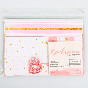 A set of envelopes Best gift, 16 x 12 cm