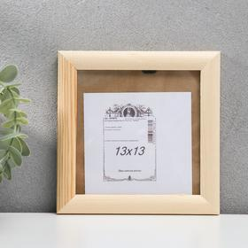 2/3 unpainted photo frame 13x13 cm