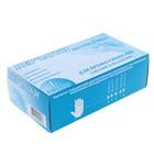 Перчатки нитриловые смотровые неопудренные, синие L, 200 шт в упак.