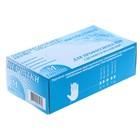 Перчатки нитриловые смотровые неопудренные, синие M, 200 шт в упак.