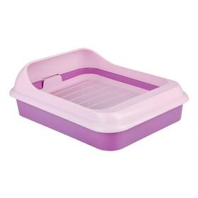 """Туалет """"Верный Друг"""" для кошек, с решёткой, 45 х 36 х 15 см, фиолетовый"""
