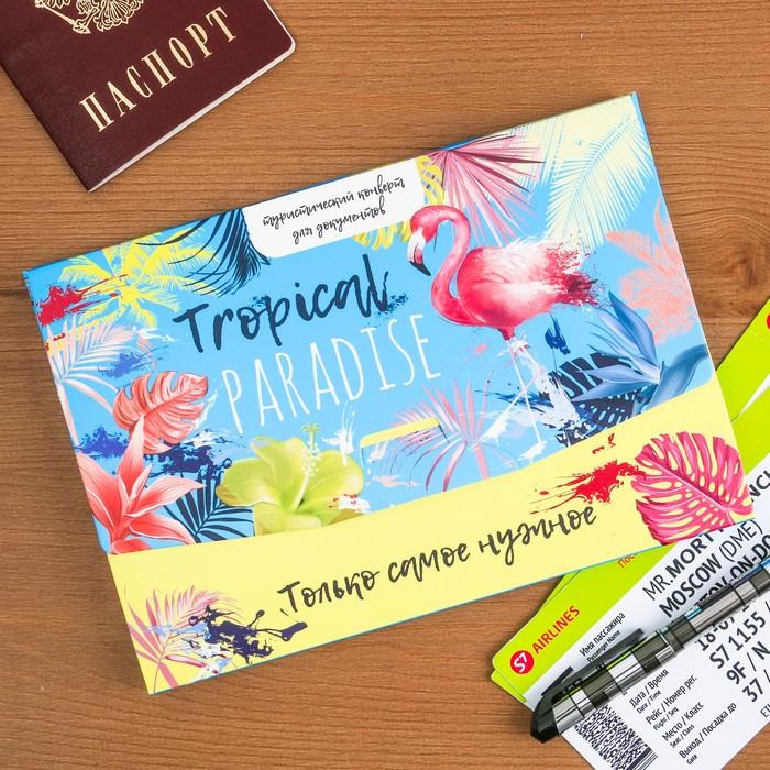 """Туристический конверт """"Tropical PARADISE"""", 15 х 21,2 х 1 см"""