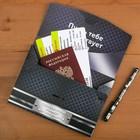 """Туристический конверт """"Лучшему мужику"""", 15 х 21,2 х 1 см - фото 4639017"""