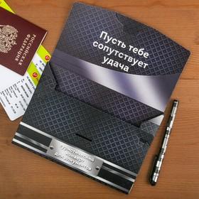 """Туристический конверт """"Лучшему мужику"""", 15 х 21,2 х 1 см - фото 4639018"""