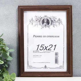 Photo frame pine wenge 2/6 15x21 cm