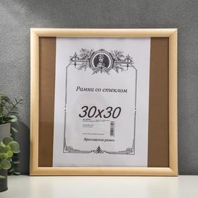 Photo frame unpainted 2/3 30x30 cm