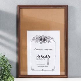 Photo frame pine wenge 2/6 30x45 cm