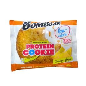 Протеиновое печенье BOMBBAR, апельсин-имбирь, 40 г