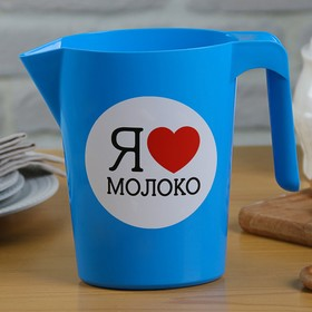 """Jug stand for the milk package """"I love milk"""" 1 l"""