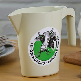 """Кувшин-подставка для молочного пакета """"Берегите воду"""", 1 л"""