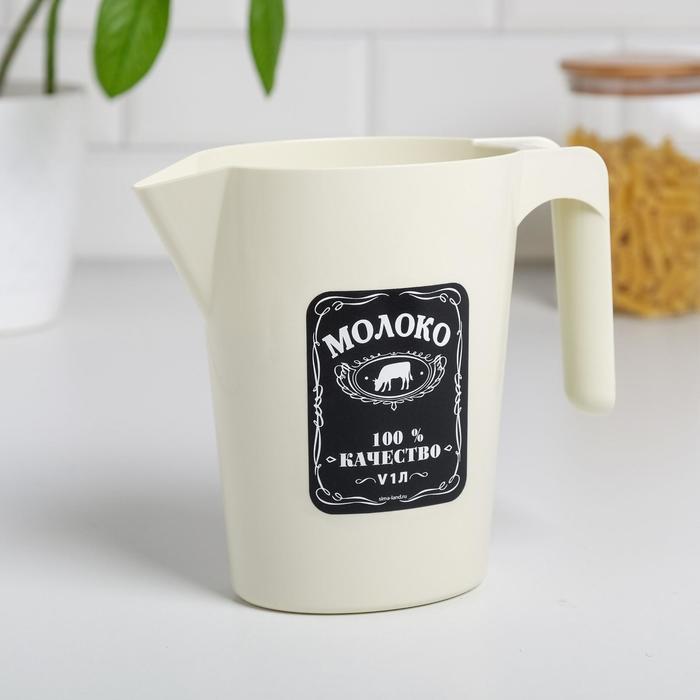 "Кувшин-подставка для молочного пакета ""100% качества"", 1 л"