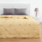 Одеяло Овечья шерсть 140x205 см, полиэфирное волокно 200 гр/м, пэ 100%