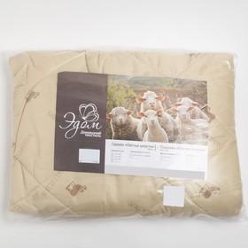 Одеяло Овечья шерсть 172x205 см, полиэфирное волокно 200 гр/м, пэ 100% - фото 62311