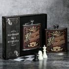 """Набор """"Лучший из лучших"""", фляжка 210 мл, шахматы"""