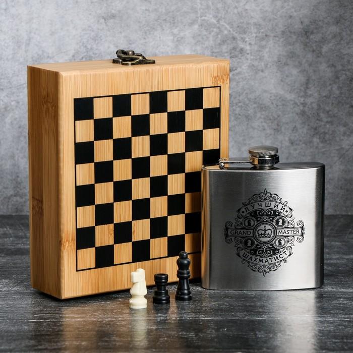 """Набор """"Лучший шахматист"""", фляжка 180 мл, шахматы"""