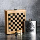 "Набор ""Удача"", фляжка 180 мл, шахматы"