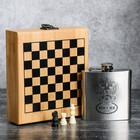 "A set of ""Russia"" flask 180 ml, chess"