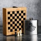 """Набор """"Первый во всем"""", фляжка 180 мл, шахматы"""