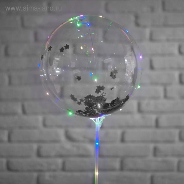 """Шар полимерный 20"""" светящийся, со светодиодной лентой, фольга, звезды, цвет серебряный"""