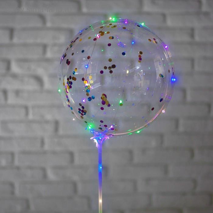 """Шар полимерный 20"""" светящийся, со светодиодной лентой, фольга, круг маленький, МИКС"""
